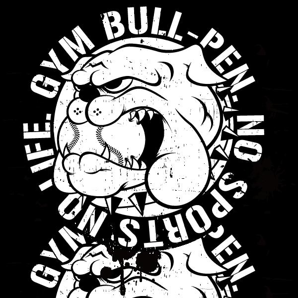 bull_pen_kasure