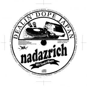 nada_disk-290x290